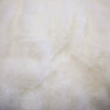 Merino Batt - SuperFine White